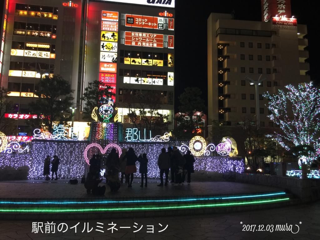 f:id:karutakko-muratan:20171204084615j:plain