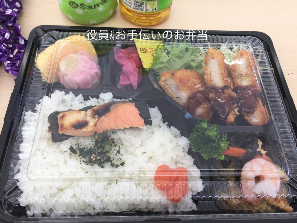 f:id:karutakko-muratan:20171204084637j:plain