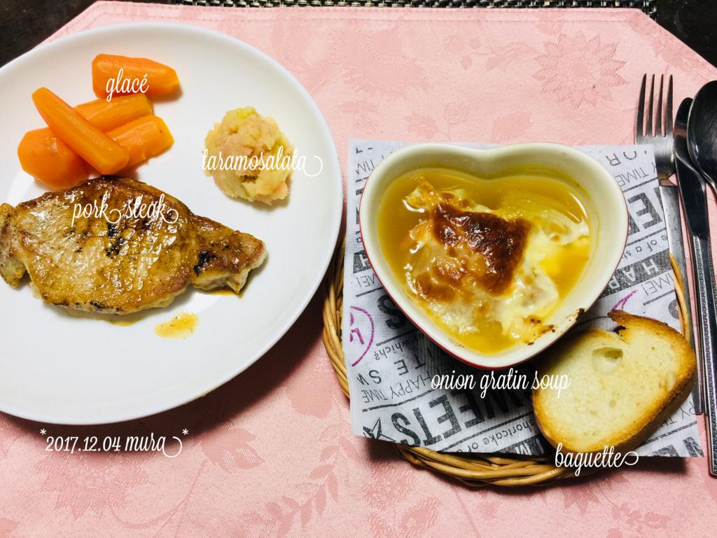 f:id:karutakko-muratan:20171205090010j:plain