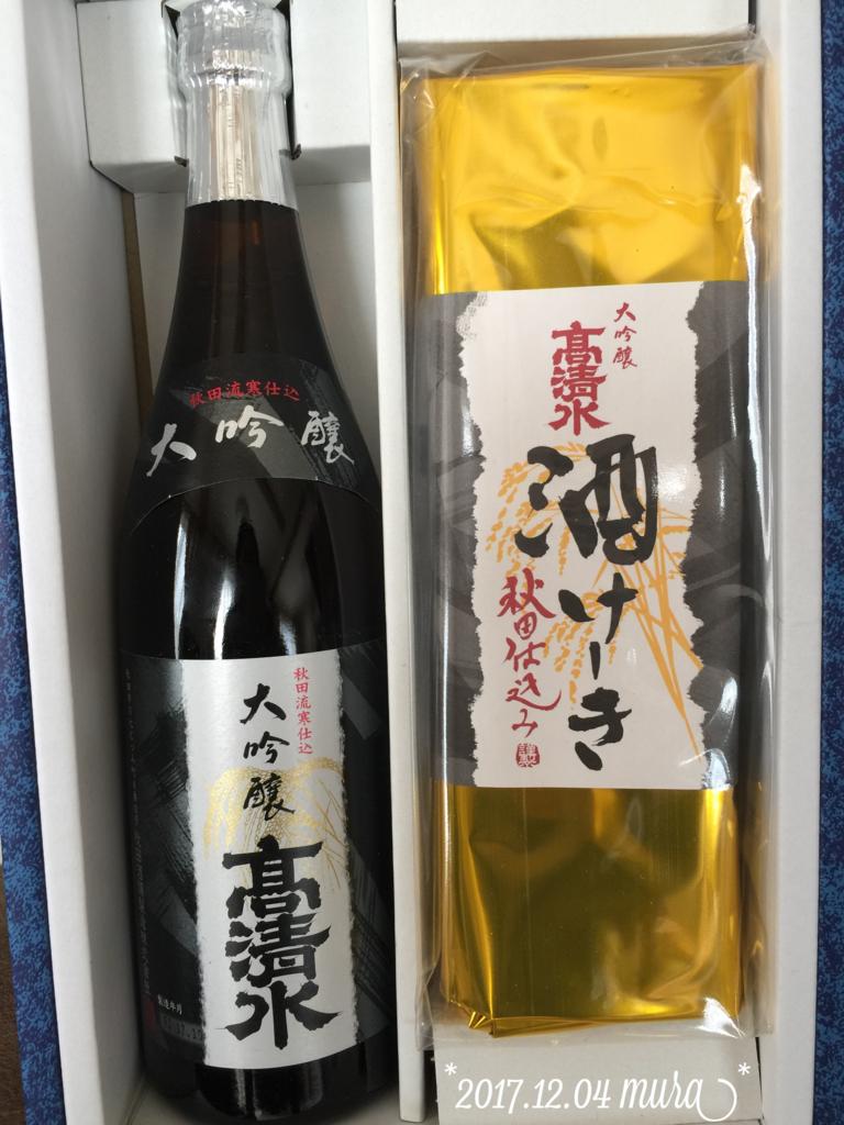 f:id:karutakko-muratan:20171207114610j:plain