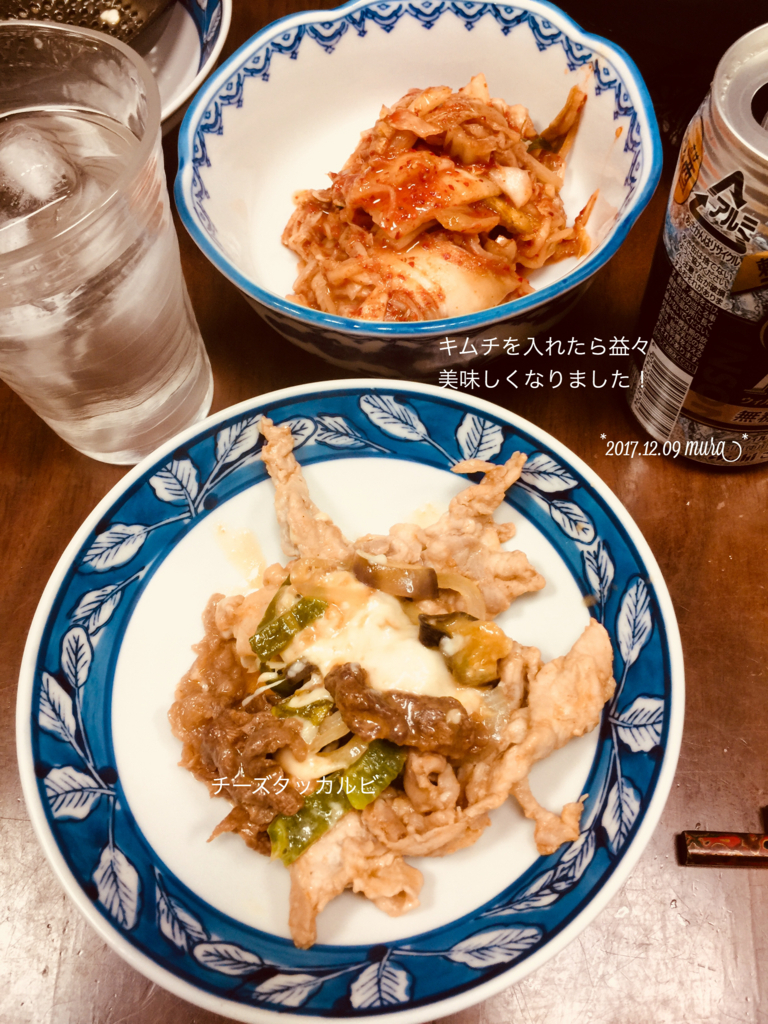 f:id:karutakko-muratan:20171210085941j:plain