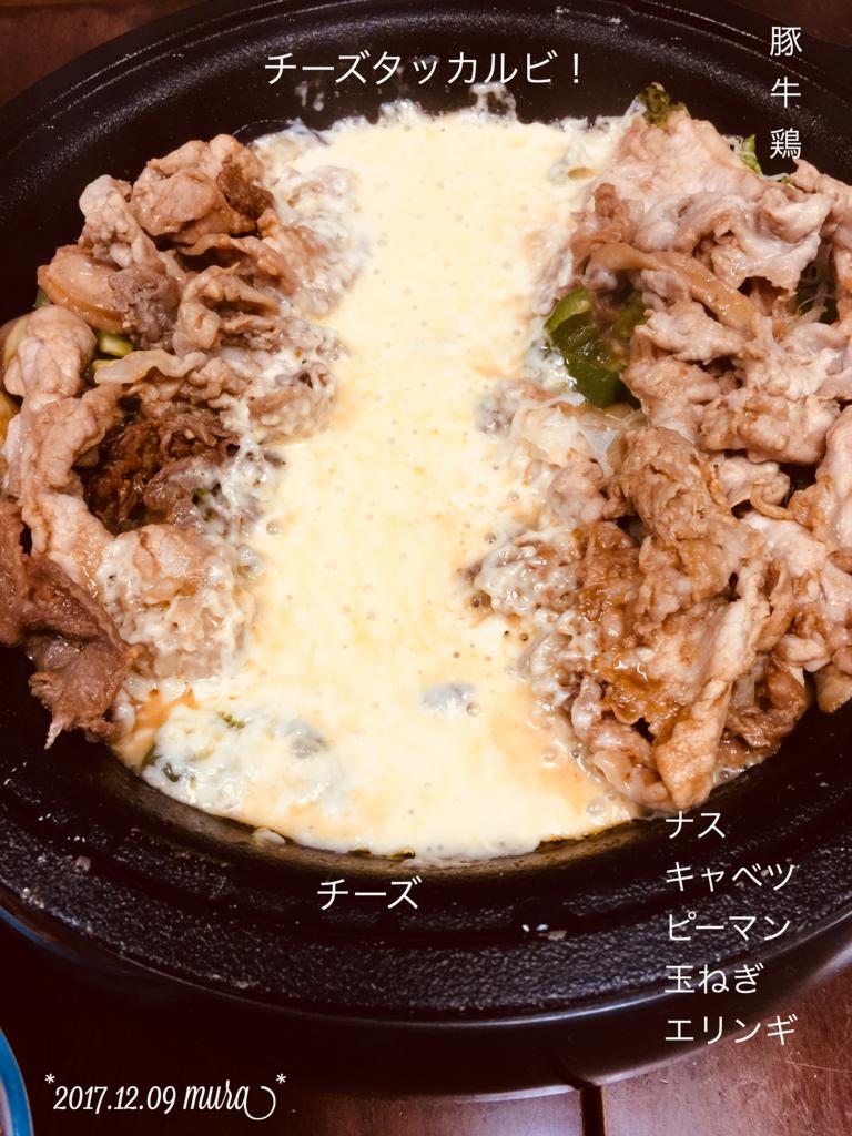 f:id:karutakko-muratan:20171210090009j:plain