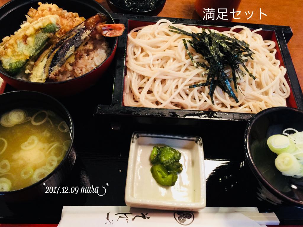f:id:karutakko-muratan:20171210090040j:plain
