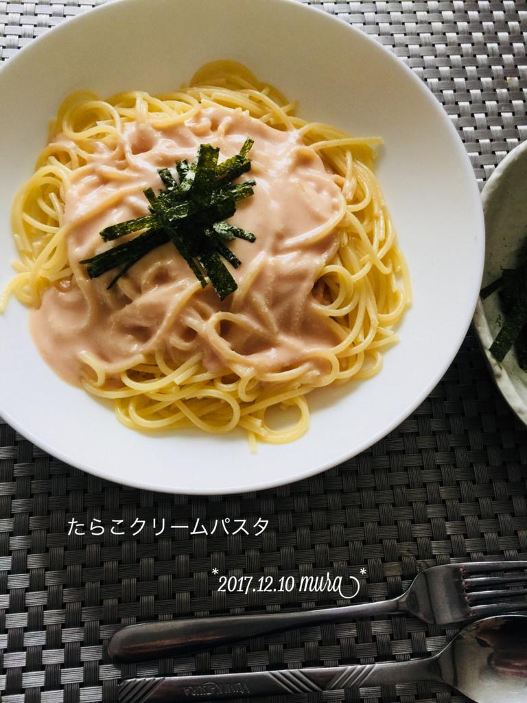 f:id:karutakko-muratan:20171211103606j:plain