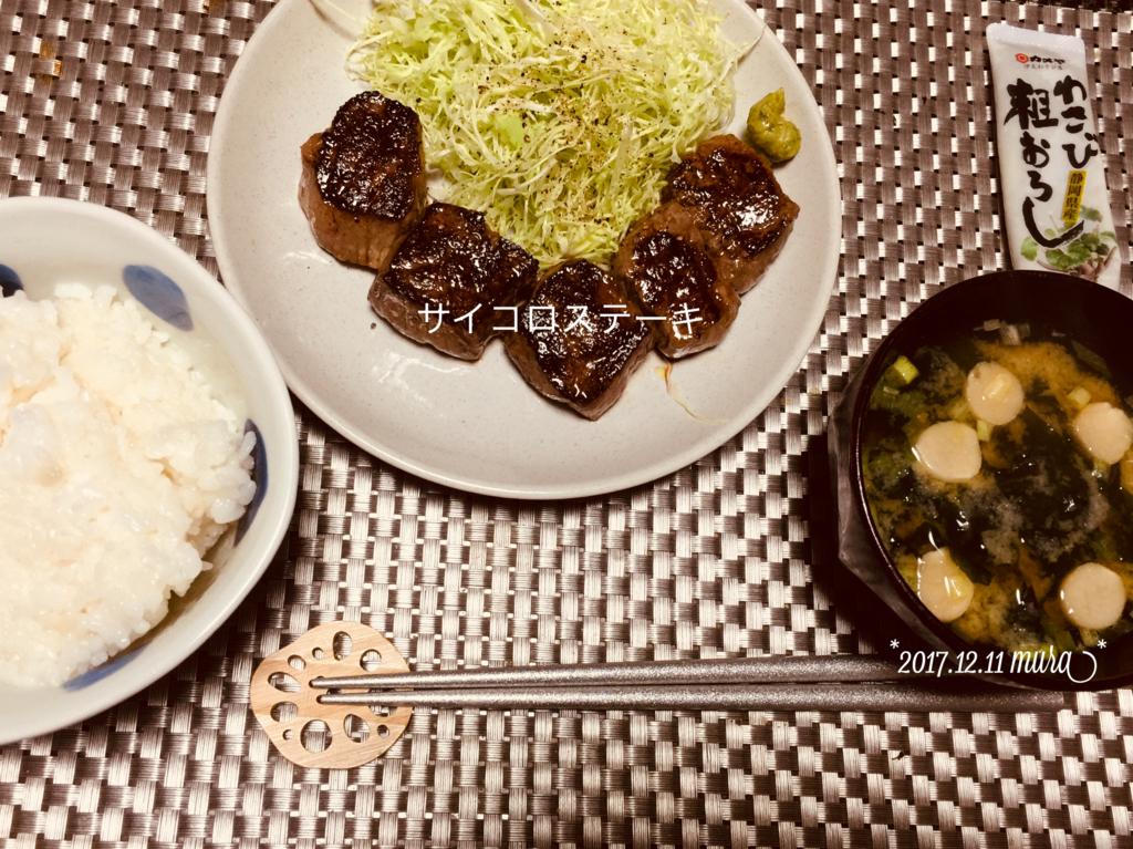 f:id:karutakko-muratan:20171212085856j:plain