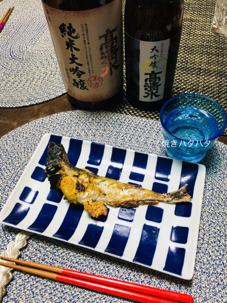 f:id:karutakko-muratan:20171214101112j:plain