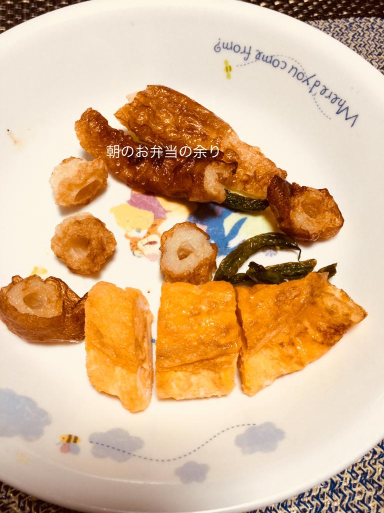 f:id:karutakko-muratan:20171214101141j:plain