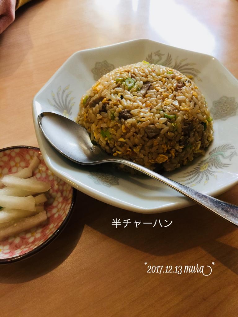 f:id:karutakko-muratan:20171214101307j:plain