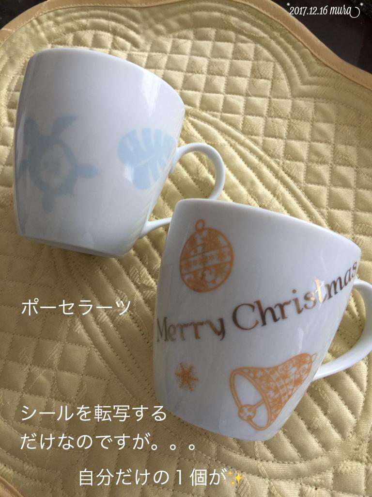 f:id:karutakko-muratan:20171216105332j:plain
