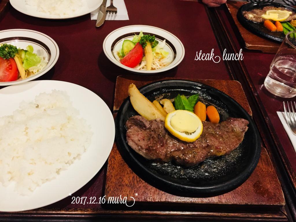 f:id:karutakko-muratan:20171217082545j:plain