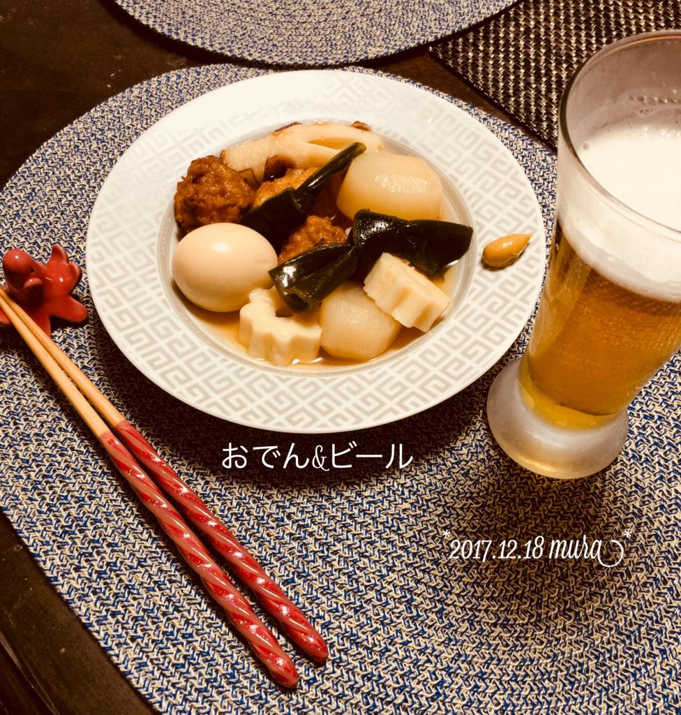 f:id:karutakko-muratan:20171219084052j:plain