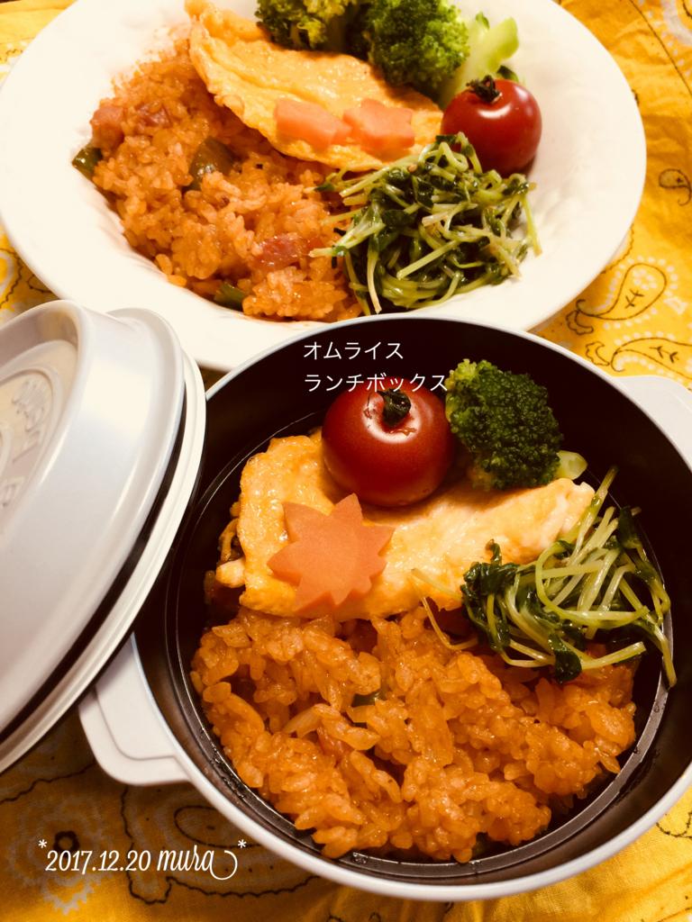 f:id:karutakko-muratan:20171220090138j:plain