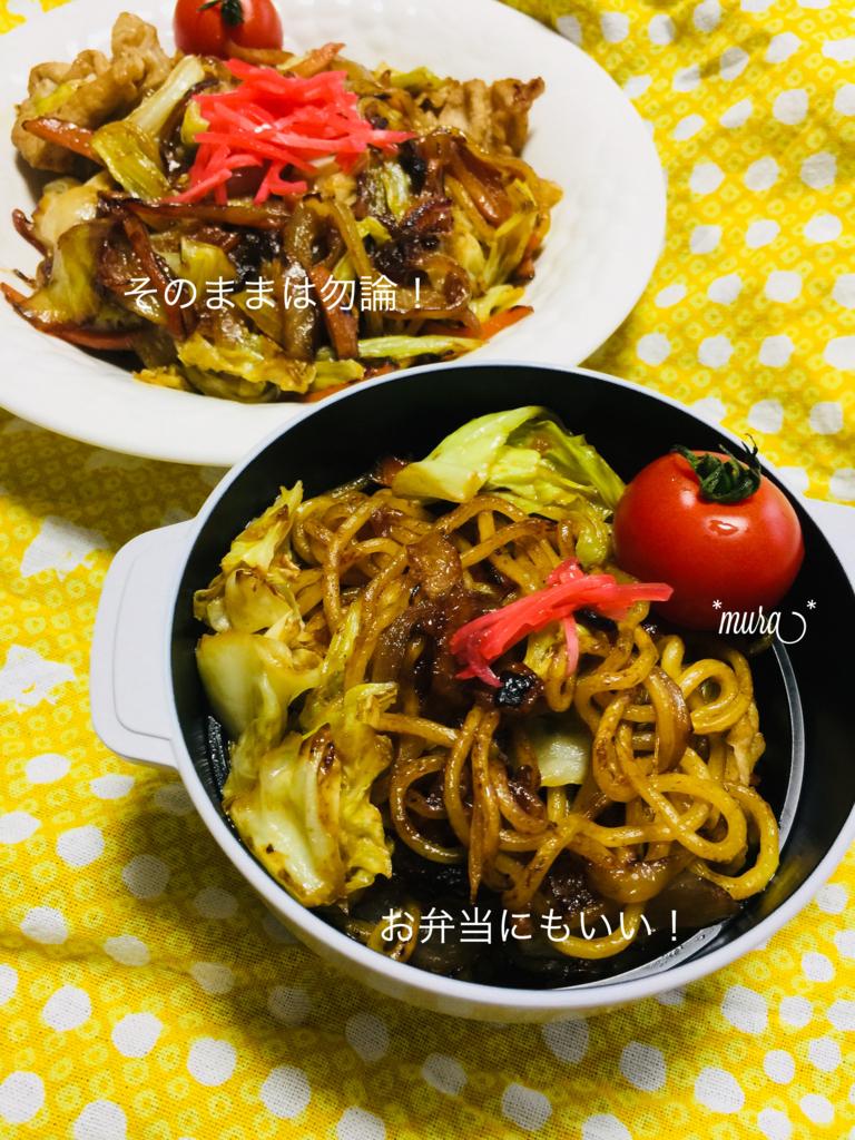 f:id:karutakko-muratan:20171220123657j:plain