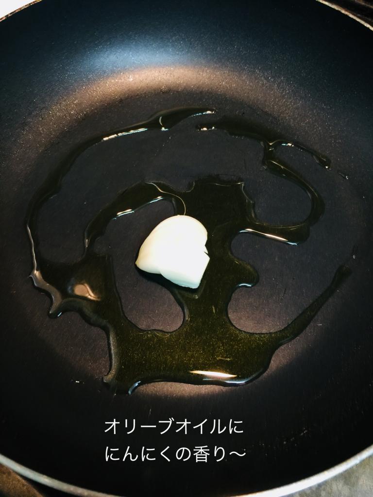 f:id:karutakko-muratan:20171221133202j:plain