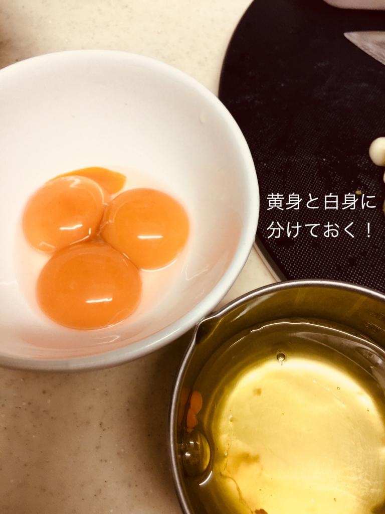 f:id:karutakko-muratan:20171221133226j:plain