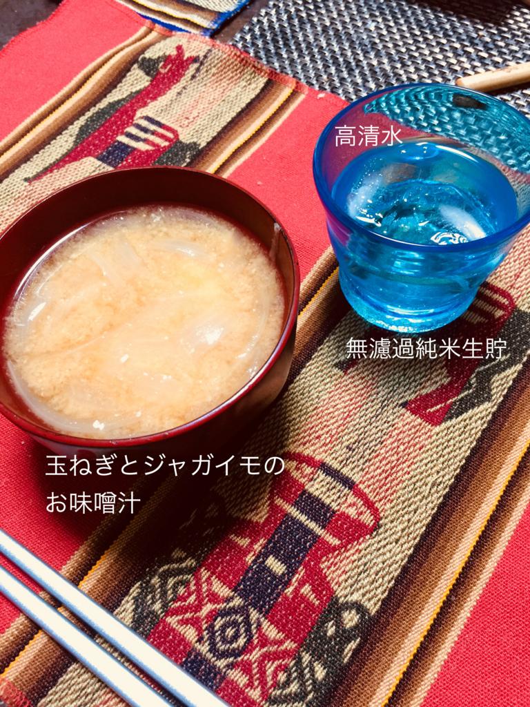 f:id:karutakko-muratan:20171222094223j:plain