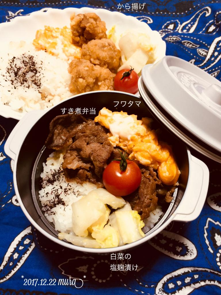 f:id:karutakko-muratan:20171222094347j:plain