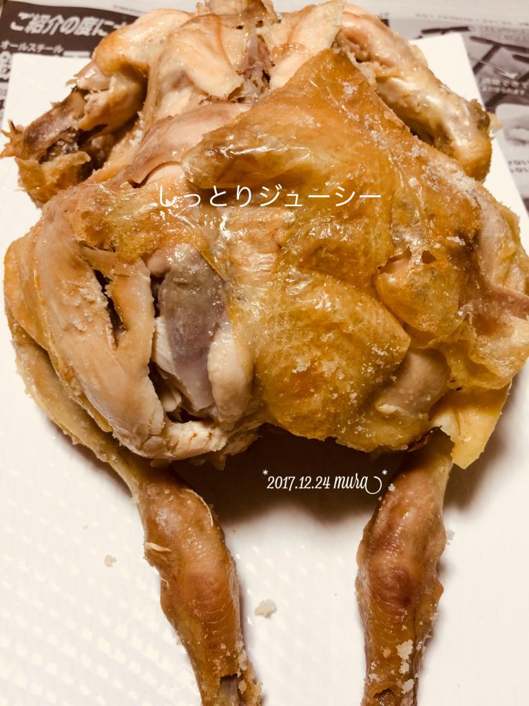 f:id:karutakko-muratan:20171225115940j:plain