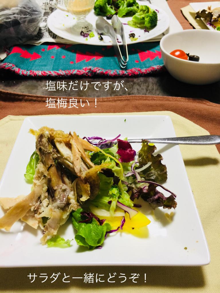 f:id:karutakko-muratan:20171225130029j:plain