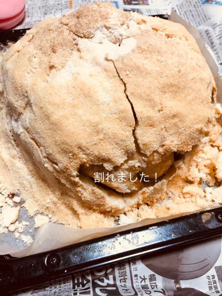 f:id:karutakko-muratan:20171225130104j:plain