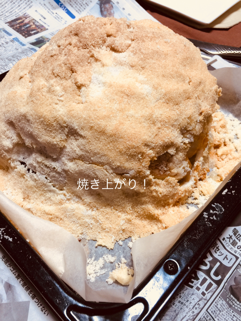 f:id:karutakko-muratan:20171225130137j:plain
