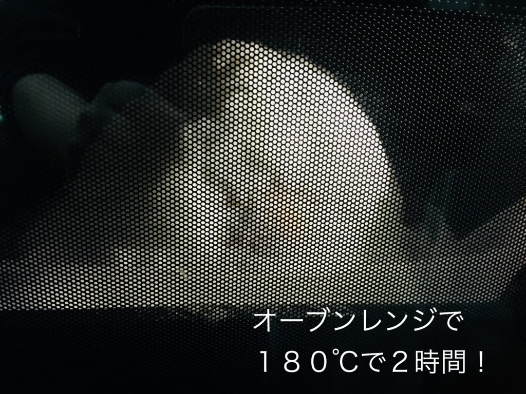f:id:karutakko-muratan:20171225130201j:plain