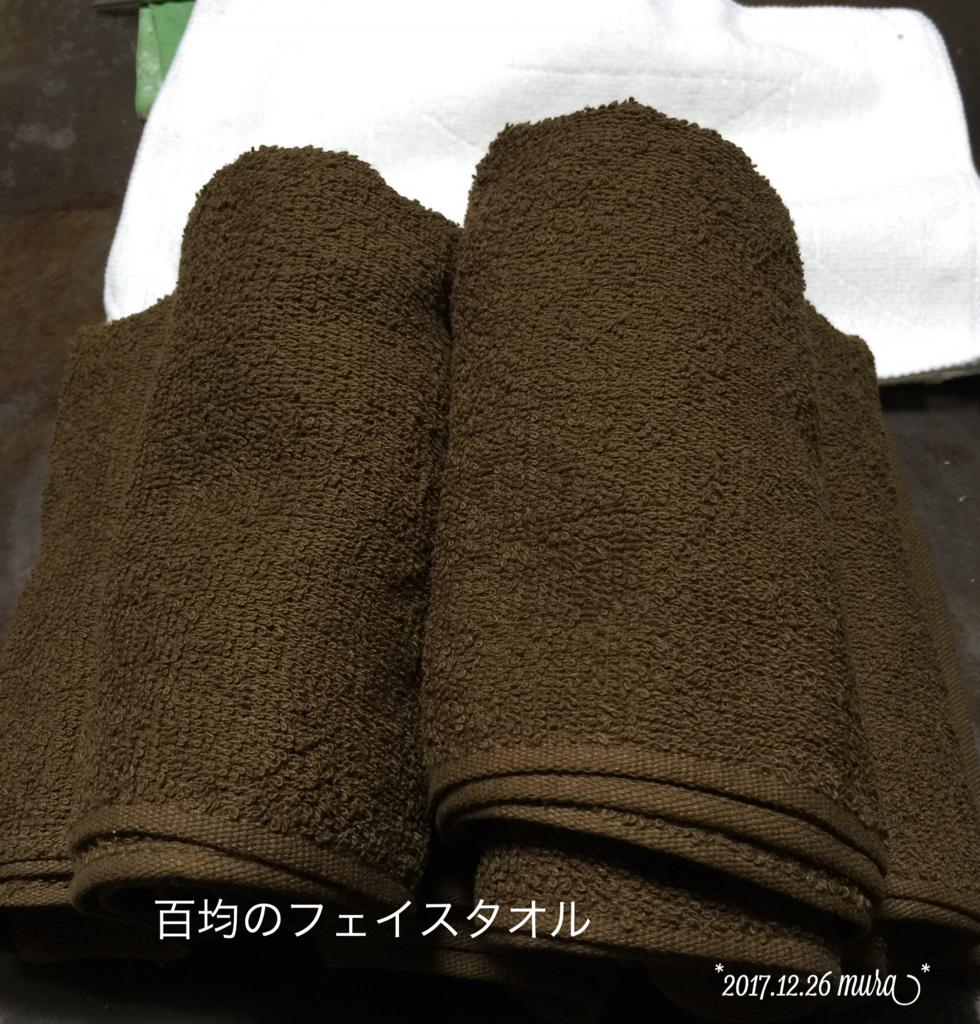 f:id:karutakko-muratan:20171226103244j:plain