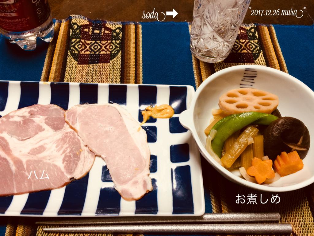 f:id:karutakko-muratan:20171227085222j:plain