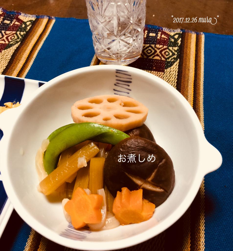 f:id:karutakko-muratan:20171227085250j:plain