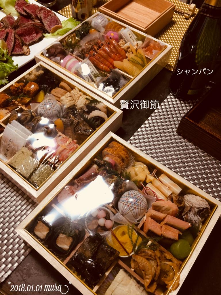 f:id:karutakko-muratan:20180102114241j:plain