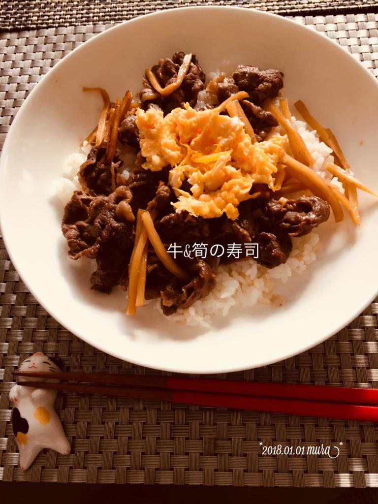f:id:karutakko-muratan:20180102114306j:plain