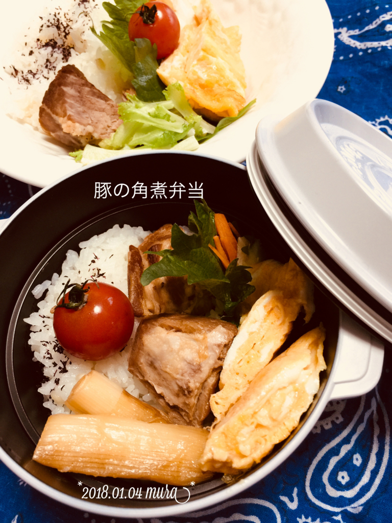 f:id:karutakko-muratan:20180104100131j:plain