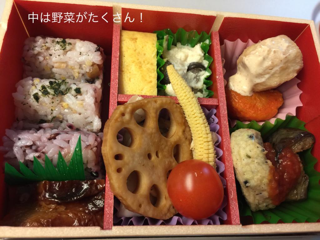 f:id:karutakko-muratan:20180106122402j:plain