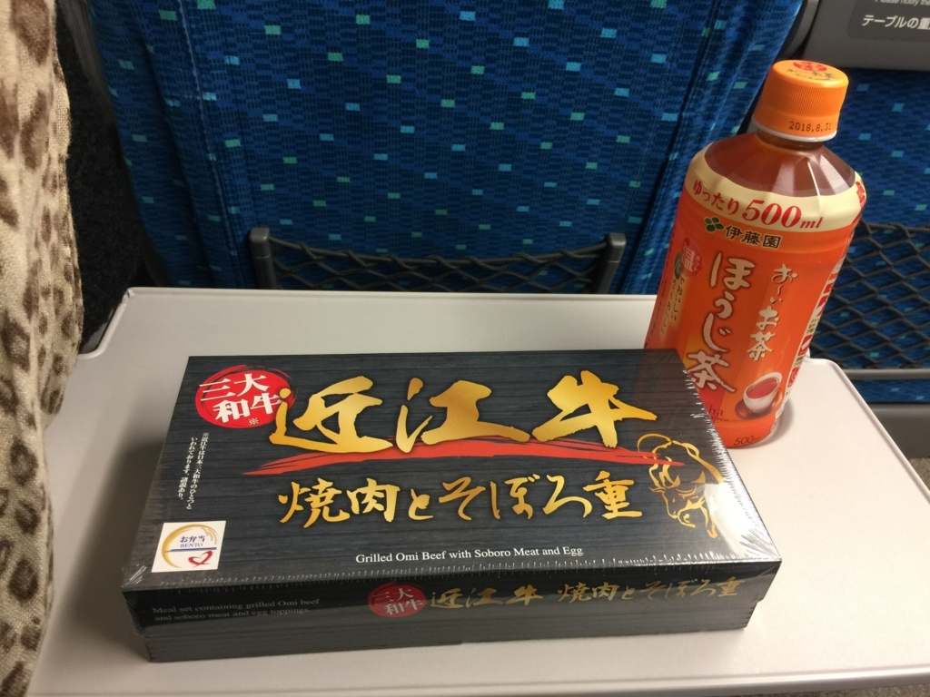 f:id:karutakko-muratan:20180107073504j:plain