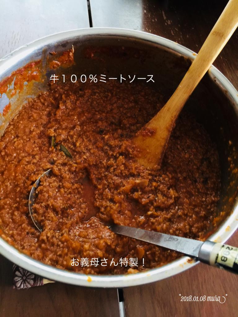 f:id:karutakko-muratan:20180108123433j:plain
