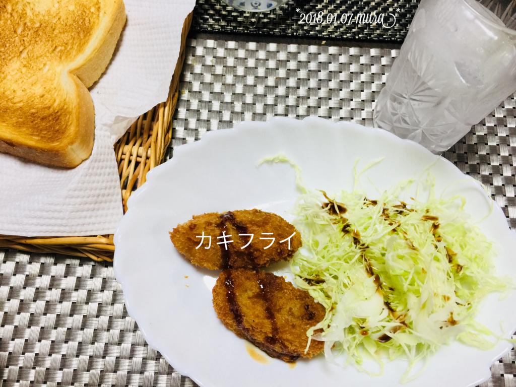 f:id:karutakko-muratan:20180108123506j:plain