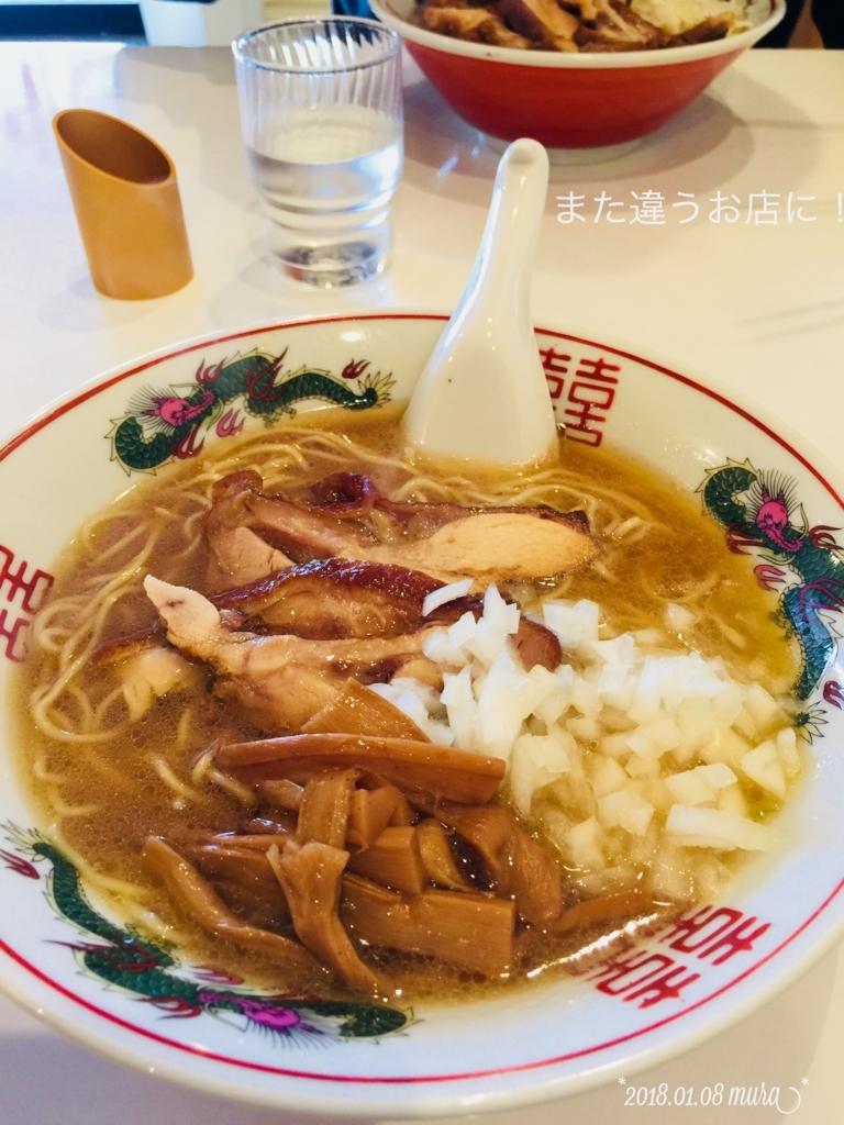 f:id:karutakko-muratan:20180109105203j:plain