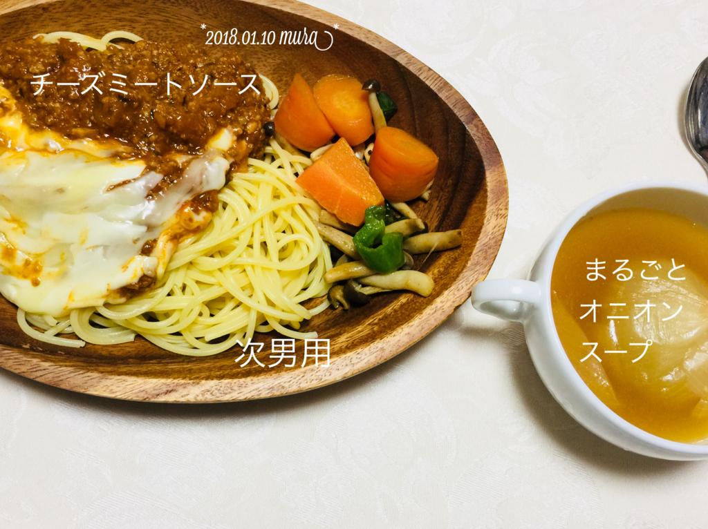 f:id:karutakko-muratan:20180111004720j:plain