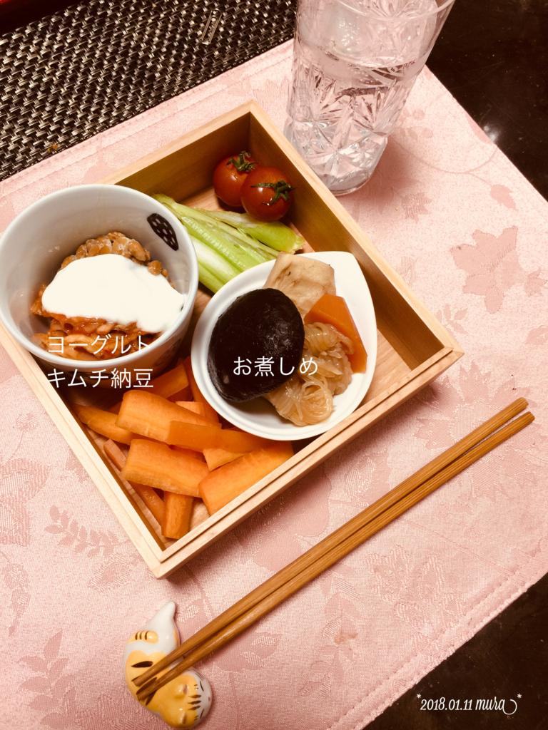 f:id:karutakko-muratan:20180112124117j:plain