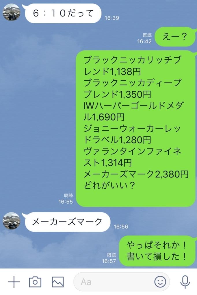 f:id:karutakko-muratan:20180114000652j:plain