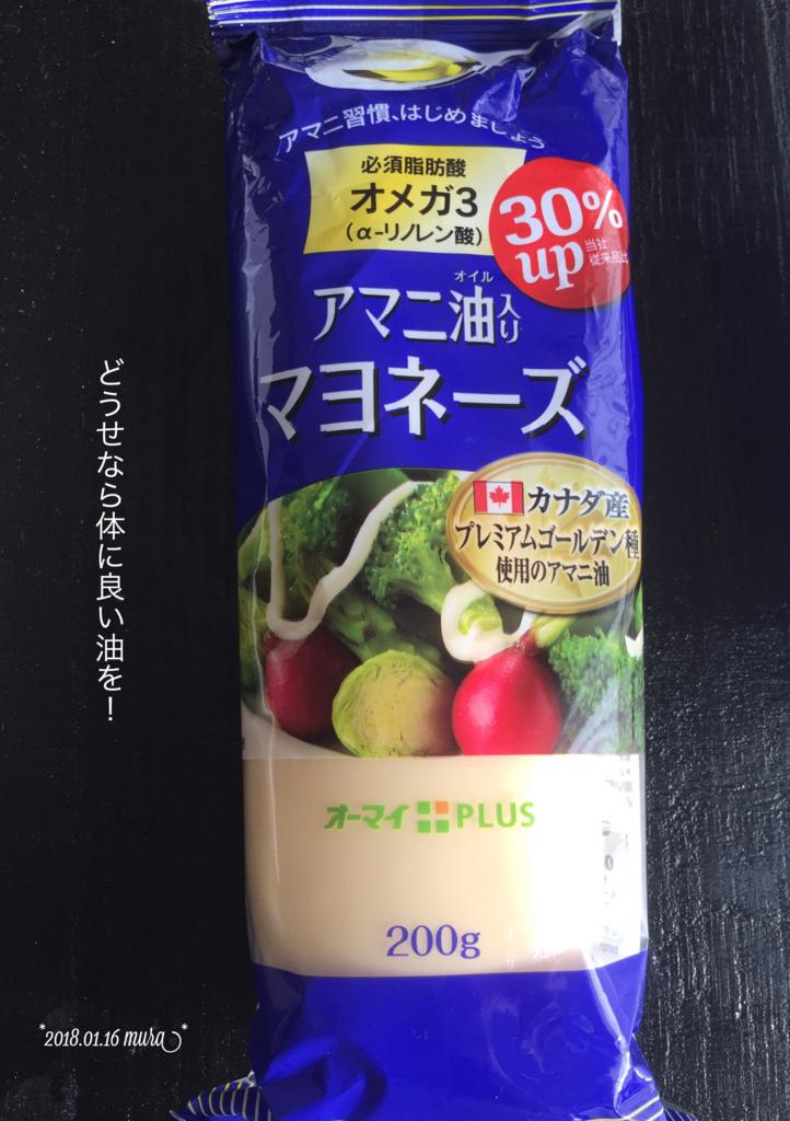 f:id:karutakko-muratan:20180117101552j:plain