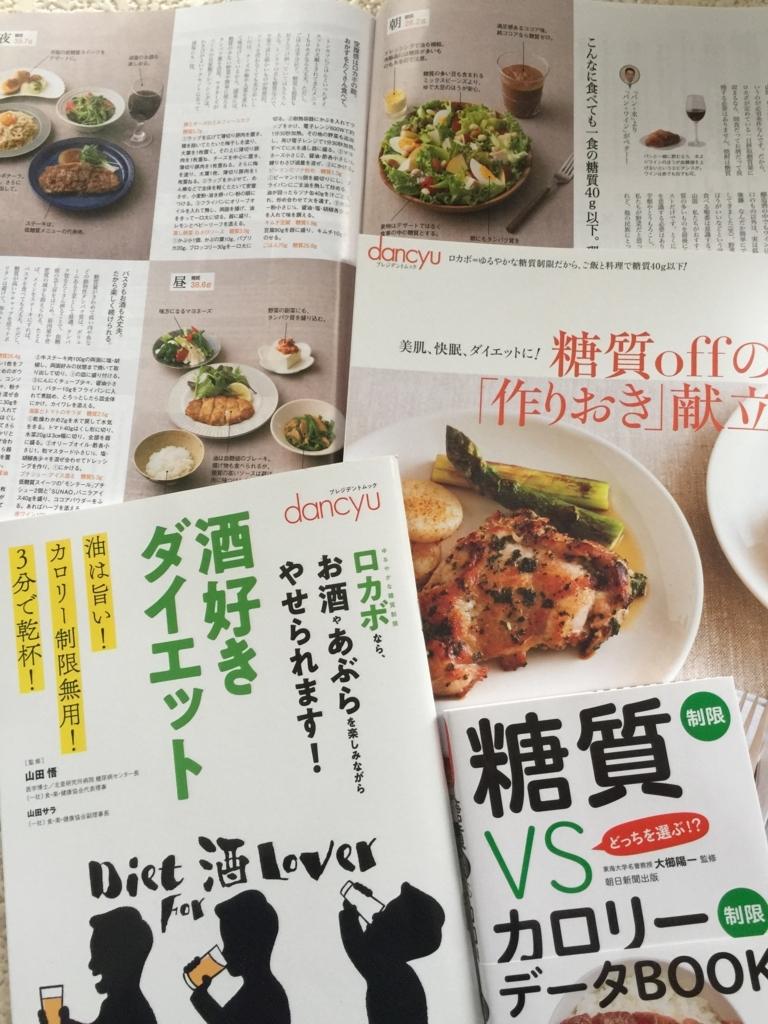 f:id:karutakko-muratan:20180123104352j:plain