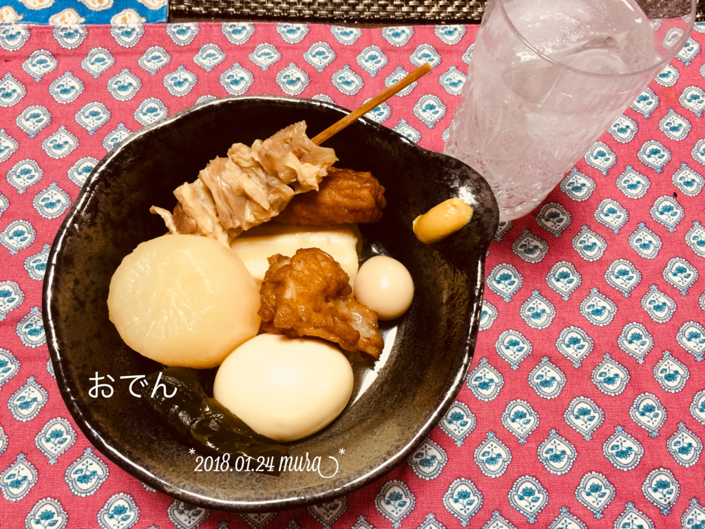 f:id:karutakko-muratan:20180124235822j:plain