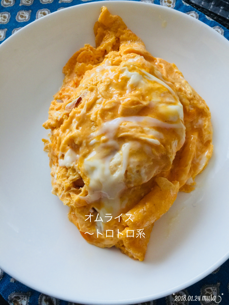 f:id:karutakko-muratan:20180124235930j:plain