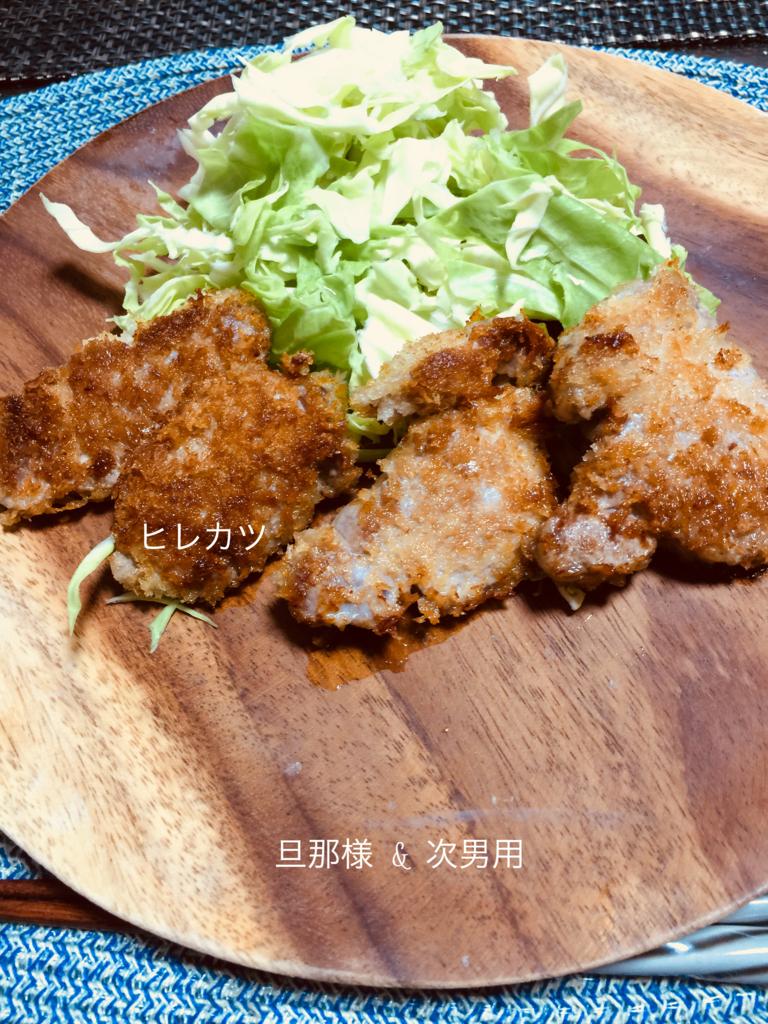 f:id:karutakko-muratan:20180131102430j:plain