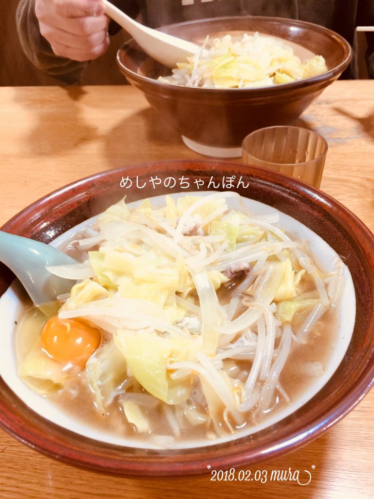 f:id:karutakko-muratan:20180204091946j:plain