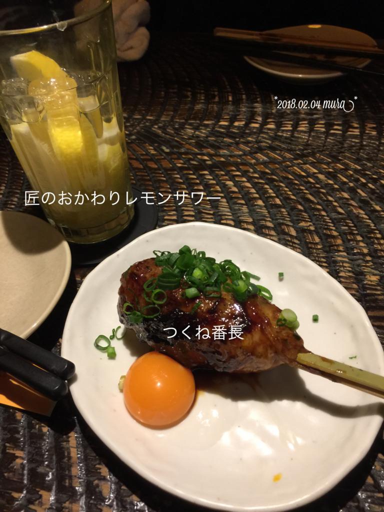 f:id:karutakko-muratan:20180205062821j:plain