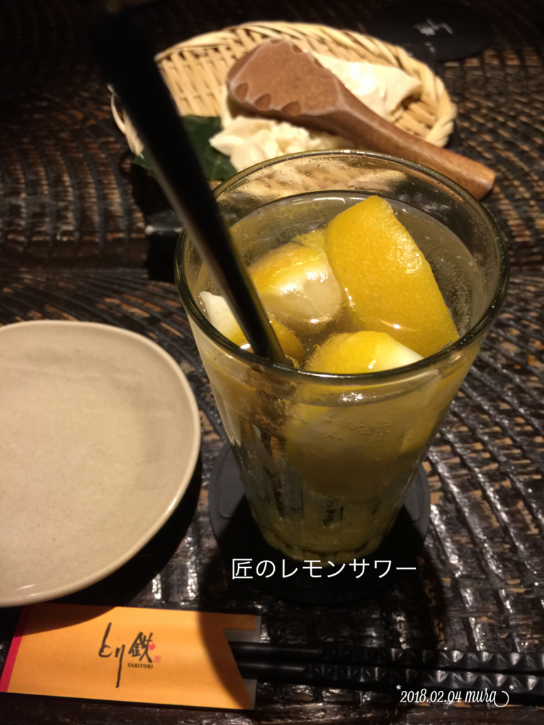 f:id:karutakko-muratan:20180205062914j:plain