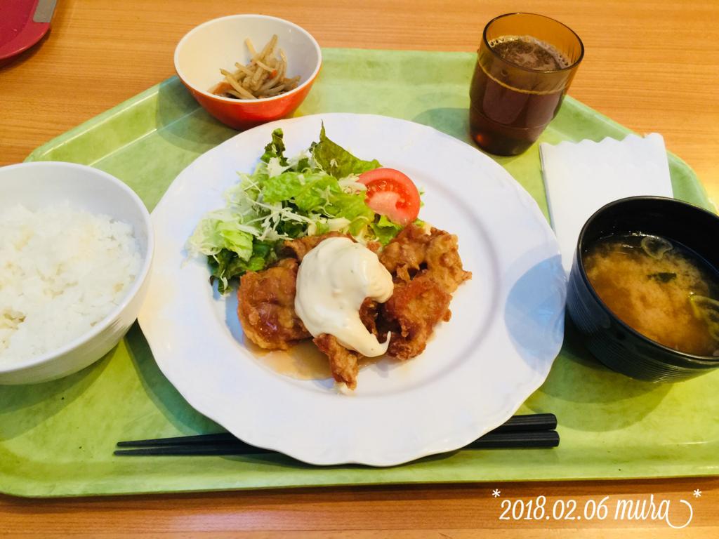 f:id:karutakko-muratan:20180207092707j:plain