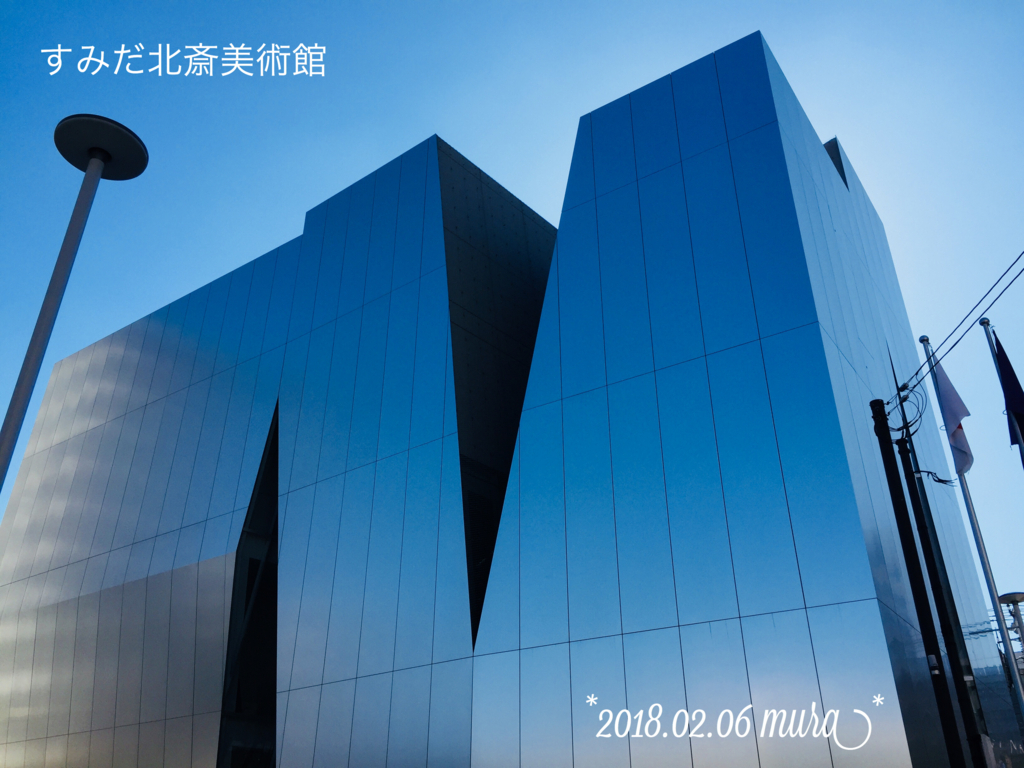 f:id:karutakko-muratan:20180207092736j:plain